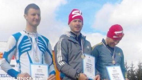 Biatlonkup Balkan Kup Sjenica 2015