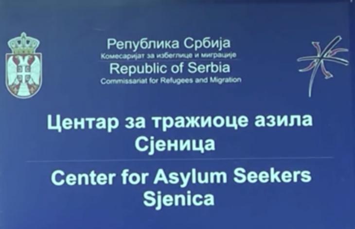 Centar za trazioce azila Sjenica - www.Sjenica.com