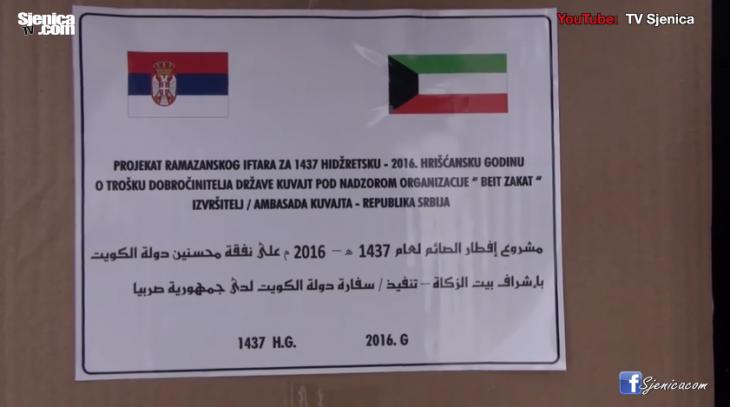Kuvajt podelio pomoc najugrozenijima u Sjenici za ramazan - Sjenica - Jun 2016.