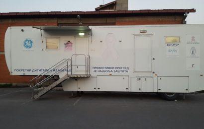 Pokretni digitalni Mamograf stigao u Sjenicu - Avgust 2016 - Sjenica.com