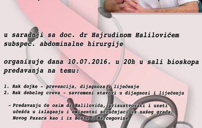 Javni poziv dr Hajrudin Halilovic - Sjenica - Jul 2016