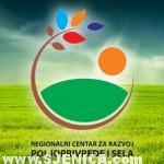 Regionalni centar za razvoj poljoprivrede Sjenica
