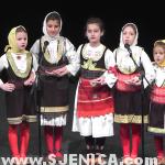 Svetosavska akademija 2016 - Sjenica