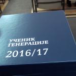 Ucenik djak generacije 2016 - 2017 - www.Sjenica.com - Opstina Sjenica