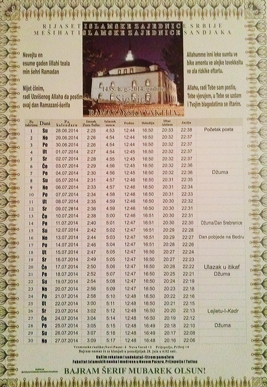 1725 x 2502 jpeg 2404kB, Ramazanska Vaktija Za Austriju 2015 | New ...